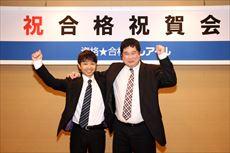 平成28年度公認会計士試験合格祝賀会のお知らせ