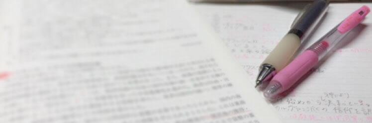 【公認会計士・簿記検定受験対策】電卓の使い方シリーズ①~電卓の選び方~